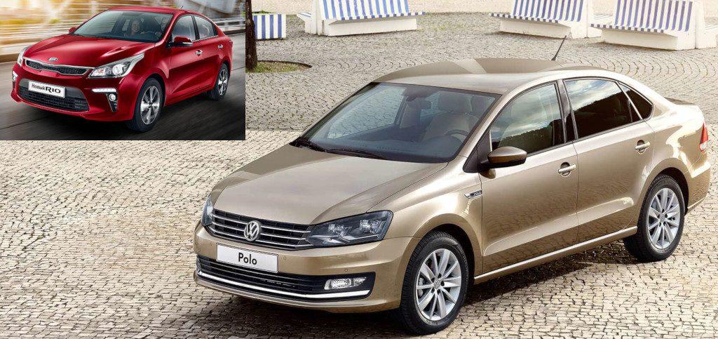 Киа Рио 2019 или Volkswagen Polo 2019